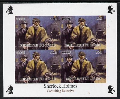 Congo 2013 Sherlock Holmes #1d imperf sheetlet containing 4 vals (lower right design from sheet #1) unmounted mint. Note this item is privately produced and is offered purely on its thematic appeal, it has no postal validity