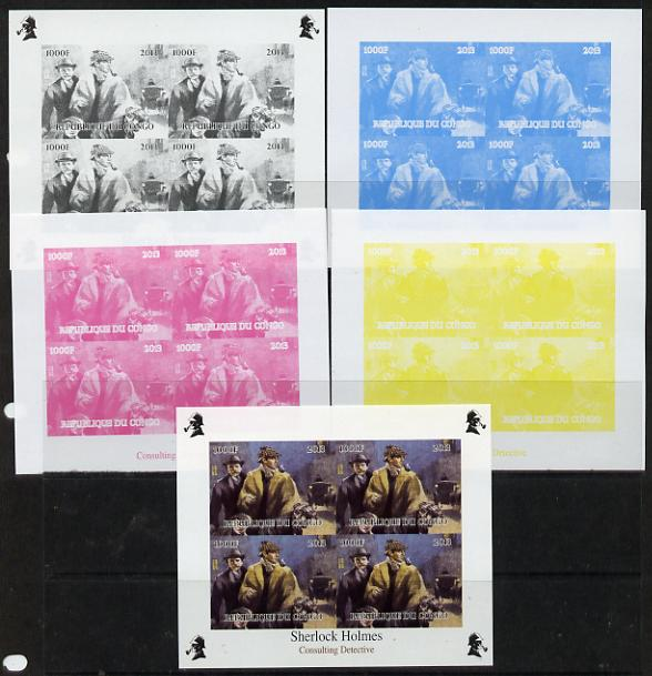 Congo 2013 Sherlock Holmes #1d sheetlet containing 4 vals (lower right design from sheet #1) - the set of 5 imperf progressive colour proofs comprising the 4 basic colours plus all 4-colour composite unmounted mint