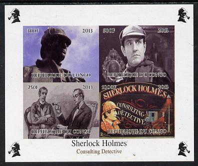 Congo 2013 Sherlock Holmes #2 imperf sheetlet containing 4 vals unmounted mint. Note this item is privately produced and is offered purely on its thematic appeal, it has no postal validity