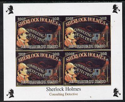 Congo 2013 Sherlock Holmes #2d imperf sheetlet containing 4 vals (lower right design from sheet #2) unmounted mint Note this item is privately produced and is offered purely on its thematic appeal, it has no postal validity