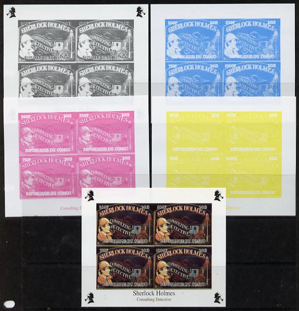 Congo 2013 Sherlock Holmes #2d sheetlet containing 4 vals (lower right design from sheet #2) - the set of 5 imperf progressive colour proofs comprising the 4 basic colours plus all 4-colour composite unmounted mint