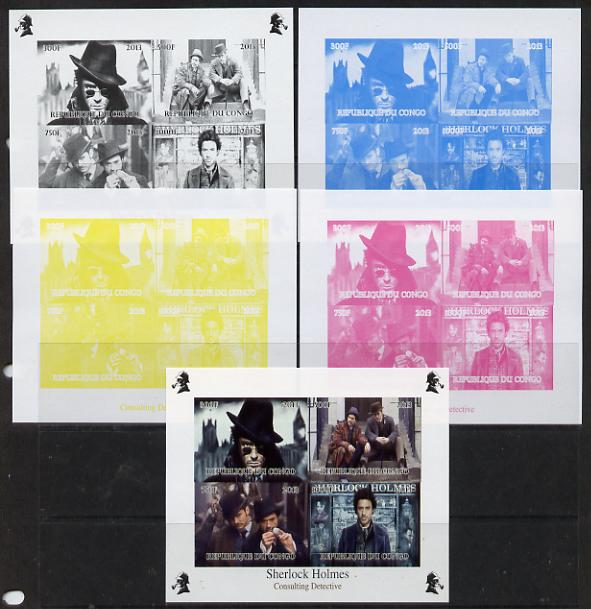 Congo 2013 Sherlock Holmes #3 sheetlet containing 4 vals - the set of 5 imperf progressive colour proofs comprising the 4 basic colours plus all 4-colour composite unmounted mint