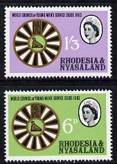 Rhodesia & Nyasaland 1963 Young Men's Service Clubs set of 2 unmounted mint, SG 48-9