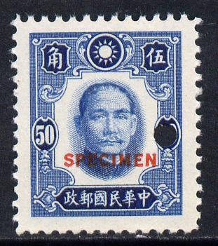 China 1941 Sun Yat-sen 50c deep blue optd SPECIMEN with security punch hole unused without gum from ABNCo file copy sheet, as SG 593