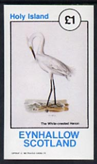 Eynhallow 1982 Crested Heron imperf souvenir sheet (�1 value) unmounted mint