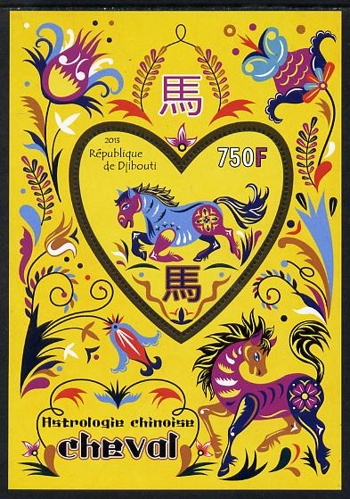 Djibouti 2013 Chinese New Year Symbols - Horse perf sheetlet containing one heart-shaped value unmounted mint