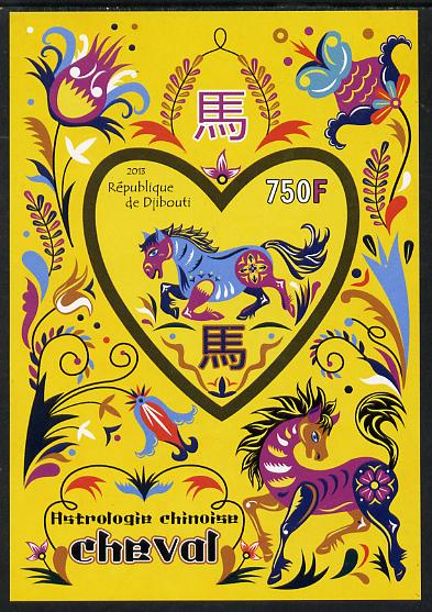 Djibouti 2013 Chinese New Year Symbols - Horse imperf sheetlet containing one heart-shaped value unmounted mint