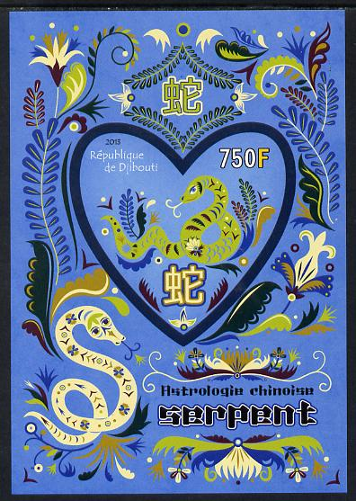 Djibouti 2013 Chinese New Year Symbols - Snake imperf sheetlet containing one heart-shaped value unmounted mint