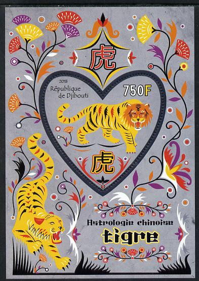 Djibouti 2013 Chinese New Year Symbols - Tiger perf sheetlet containing one heart-shaped value unmounted mint