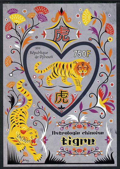 Djibouti 2013 Chinese New Year Symbols - Tiger imperf sheetlet containing one heart-shaped value unmounted mint, stamps on lunar, stamps on shaped, stamps on hearts, stamps on lunar new year, stamps on tiger