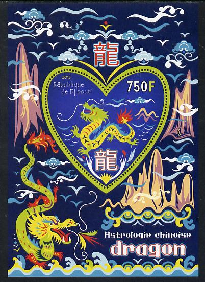 Djibouti 2013 Chinese New Year Symbols - Dragon perf sheetlet containing one heart-shaped value unmounted mint