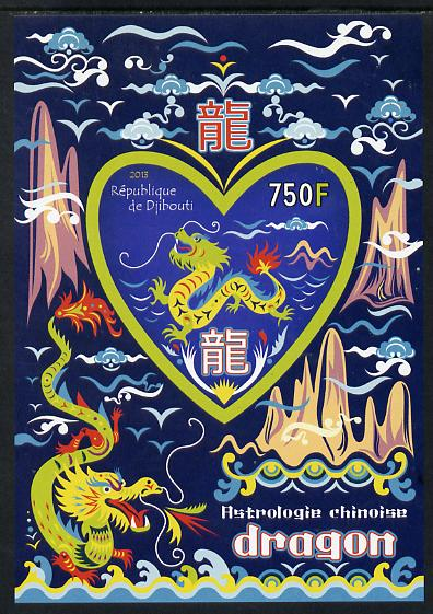 Djibouti 2013 Chinese New Year Symbols - Dragon imperf sheetlet containing one heart-shaped value unmounted mint