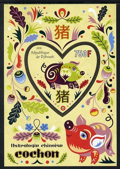Djibouti 2013 Chinese New Year Symbols - Pig perf sheetlet containing one heart-shaped value unmounted mint