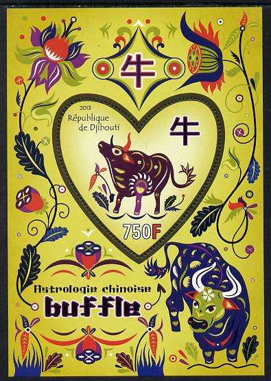 Djibouti 2013 Chinese New Year Symbols - Ox perf sheetlet containing one heart-shaped value unmounted mint