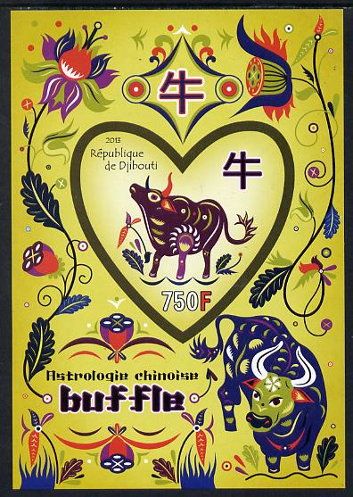 Djibouti 2013 Chinese New Year Symbols - Ox imperf sheetlet containing one heart-shaped value unmounted mint