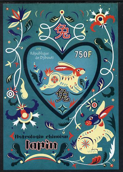 Djibouti 2013 Chinese New Year Symbols - Rabbit imperf sheetlet containing one heart-shaped value unmounted mint