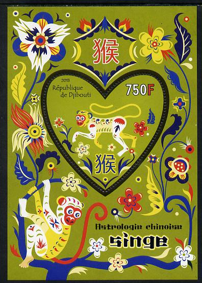 Djibouti 2013 Chinese New Year Symbols - Monkey perf sheetlet containing one heart-shaped value unmounted mint
