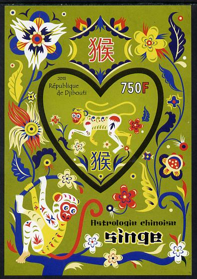 Djibouti 2013 Chinese New Year Symbols - Monkey imperf sheetlet containing one heart-shaped value unmounted mint