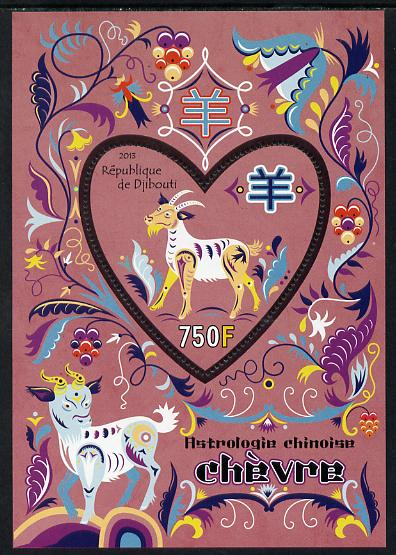 Djibouti 2013 Chinese New Year Symbols - Ram perf sheetlet containing one heart-shaped value unmounted mint