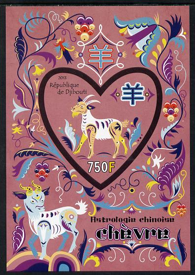 Djibouti 2013 Chinese New Year Symbols - Ram imperf sheetlet containing one heart-shaped value unmounted mint