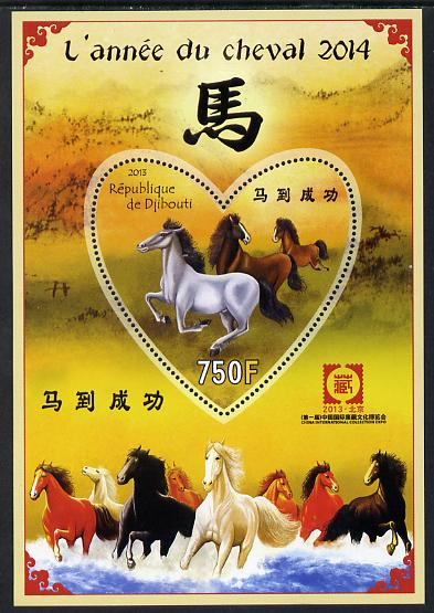 Djibouti 2013 Chinese New Year - Year of the Horse perf sheetlet containing one heart-shaped value unmounted mint