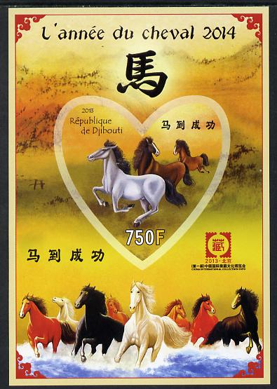 Djibouti 2013 Chinese New Year - Year of the Horse imperf sheetlet containing one heart-shaped value unmounted mint