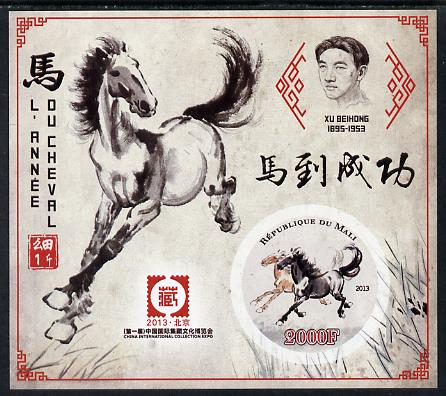 Mali 2013 Chinese New Year - Year of the Horse imperf sheetlet containing one circular value unmounted mint