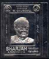 Sharjah 1972 (?) Churchill 4r imperf embossed in silver foil unmounted mint