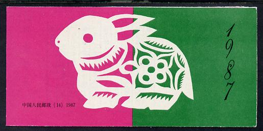 Booklet - China 1987 Year of the Rabbit 96c booklet complete & fine SG SB 23