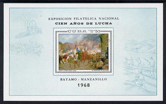 Cuba 1968 National Philatelic Exhibition imperf m/sheet unmounted mint SG MS1609