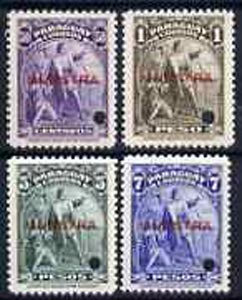 Paraguay 1943 Columbus set of 4 unmounted mint optd MUESTRA with security punch hole (ex ABN Co archives) SG 578-81