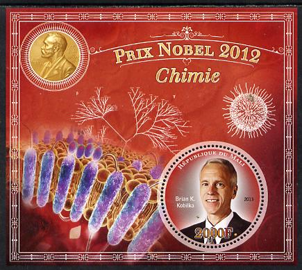 Mali 2013 Nobel Prize Winners for 2012 - Brian K Kobilka (Chemistry) perf s/sheet containing circular value unmounted mint