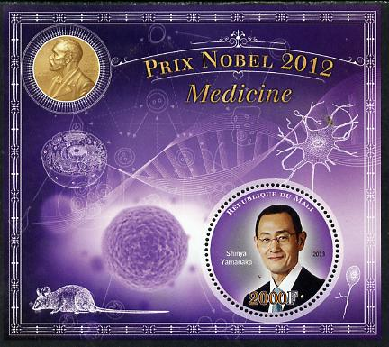 Mali 2013 Nobel Prize Winners for 2012 - Shinya Yamanaka (Medicine) perf s/sheet containing circular value unmounted mint