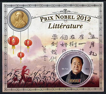 Mali 2013 Nobel Prize Winners for 2012 - Mo Yan (Literature) perf s/sheet containing circular value unmounted mint