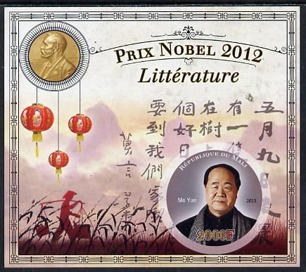 Mali 2013 Nobel Prize Winners for 2012 - Mo Yan (Literature) imperf s/sheet containing circular value unmounted mint
