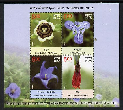 India 2013 Postal Union Congress - Wild Flowers perf sheetlet #2 containing 4 values unmounted mint