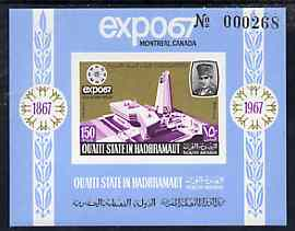 Aden - Qu'aiti 1967 Great Britain Pavilion EXPO imperforate miniature sheet unmounted mint (Mi BL 13B)