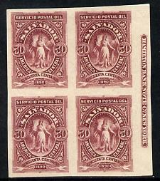 El Salvador 1890 50c maroon imperf proof in issued colour imprint block of 4 without gum as SG 37