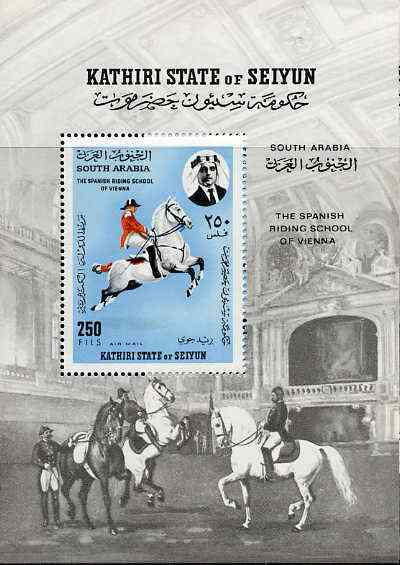 Aden - Kathiri 1967 Spanish Horse Riding School perf m/sheet unmounted mint Mi BL 10A , stamps on animals     horse, stamps on horses