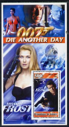 Guinea - Conakry 2003 James Bond - Die Another Day #2 perf m/sheet unmounted mint. Note this item is privately produced and is offered purely on its thematic appeal
