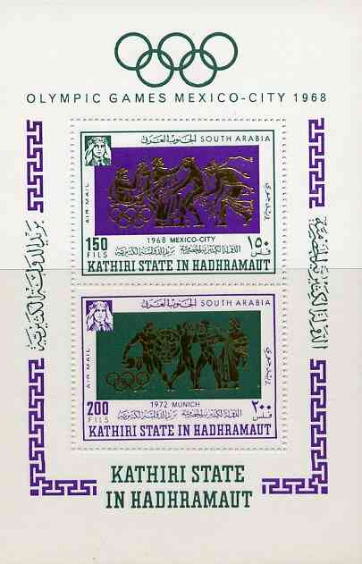 Aden - Kathiri 1966 Olympics perf miniature sheet unmounted mint (Mi BL 17A), stamps on olympics    sport, stamps on ancient greece
