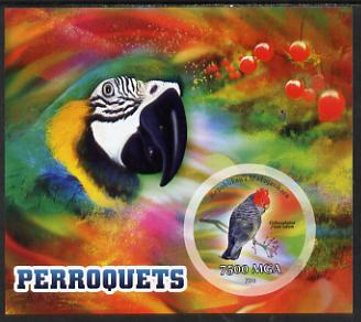 Madagascar 2014 Parrots imperf m/sheet containing one circular value unmounted mint