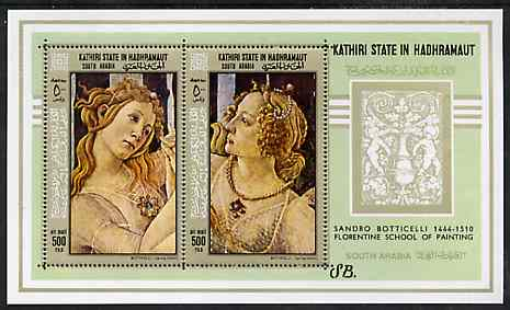 Aden - Kathiri 1967 Botticelli perf miniature sheet unmounted mint (Mi BL 18A)