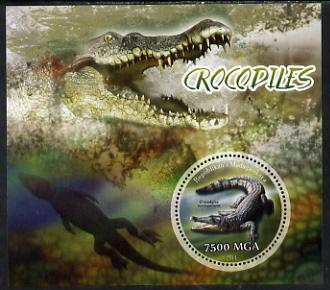 Madagascar 2014 Crocodiles perf m/sheet containing one circular value unmounted mint