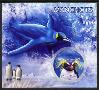 Madagascar 2014 Penguins imperf m/sheet containing one circular value unmounted mint