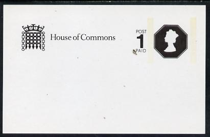 Great Britain - House of Commons printed acknowledgement postcard unused and pristine
