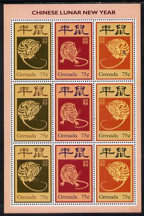 Grenada 1996 Chinese New Year - Year of the Rat perf sheetlet containing 9 values (3 sets of 3) unmounted mint as SG 3055-7