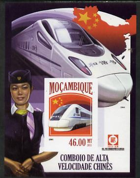 Mozambique 2013 Chinese High Speed Trains - CRH-1 imperf deluxe sheet unmounted mint. Note this item is privately produced and is offered purely on its thematic appeal