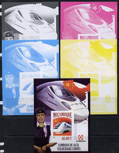 Mozambique 2013 Chinese High Speed Trains - CRH-1 deluxe sheet - the set of 5 imperf progressive proofs comprising the 4 individual colours plus all 4-colour composite, unmounted mint