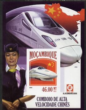 Mozambique 2013 Chinese High Speed Trains - CRH-2 imperf deluxe sheet unmounted mint. Note this item is privately produced and is offered purely on its thematic appeal